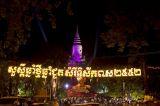 Wat Phnom 03